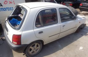 Nissan Micra 1996