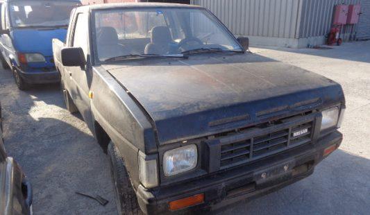 Nissan King Caprio 1989